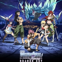 Fairy Tail Dragon Cry : pétard mouillé !!