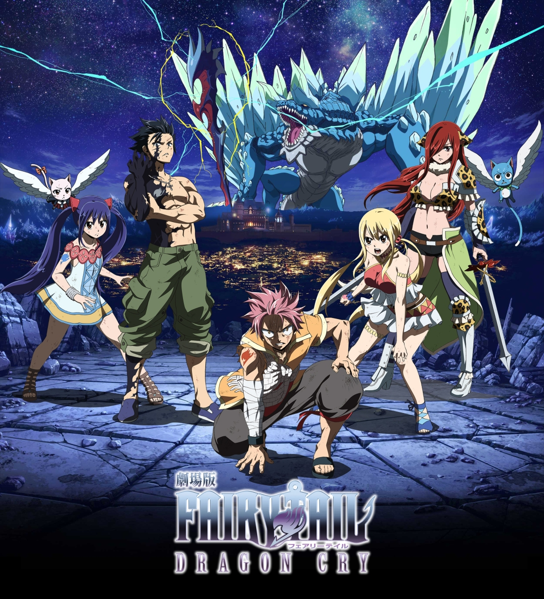 FT Dragon Cry