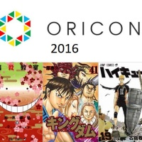 Retro Top Oricon : 2016, que se passe-t-il ?