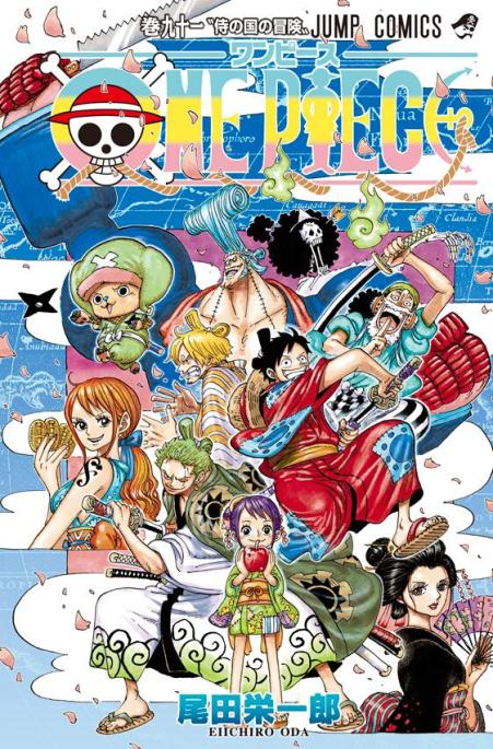 One Piece tome 91 vo