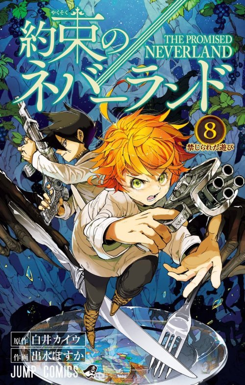 The Promised Neverland 8 vo
