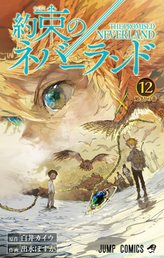The Promised Neverland #12 vo