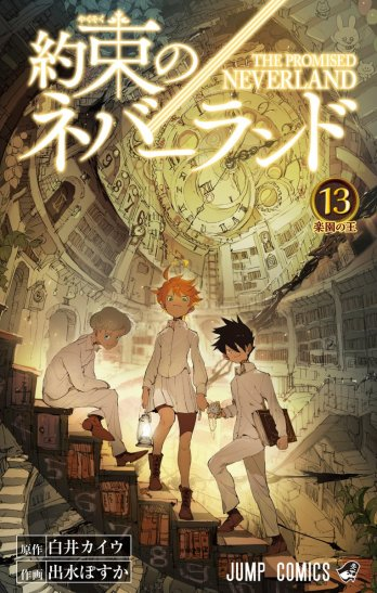 The Promised Neverland #13 vo