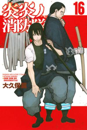 Fire Force 16 vo