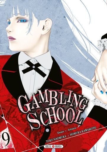 Gambling School #9