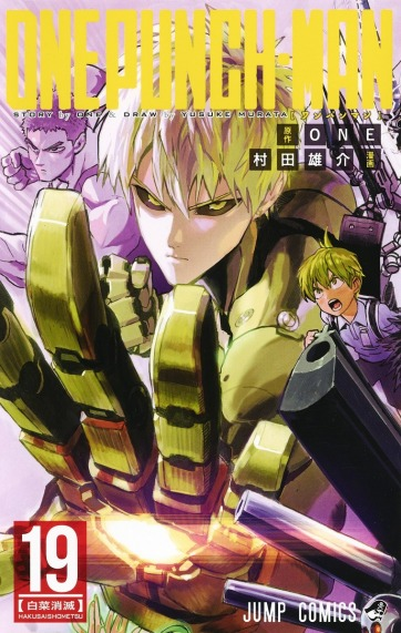 One-Punch Man #19 vo