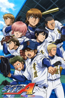 Ace of Diamond anime affiche
