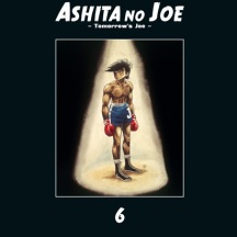 Ashita no Joe #6