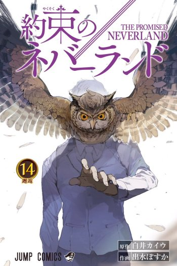 The Promised Neverland 14 vo