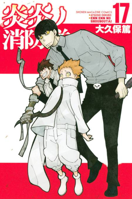 Fire Force 17 vo