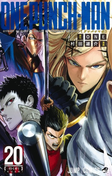 One-Punch Man #20 vo