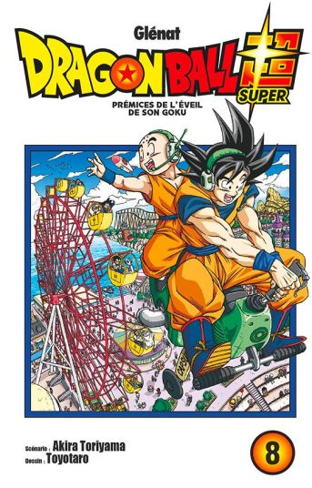 Dragon Ball Super #8