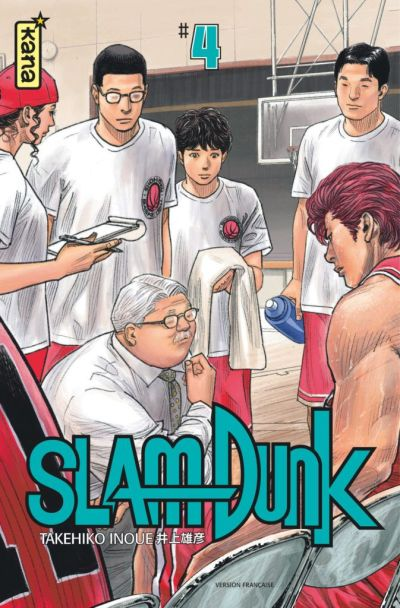 Slam Dunk Star Edition 4