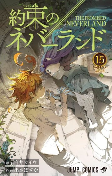 The Promised Neverland #15 vo