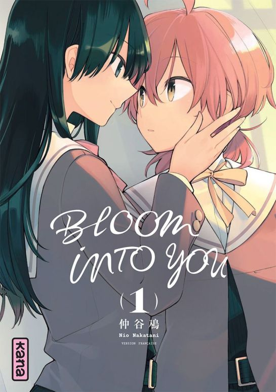 Bloom into you #1