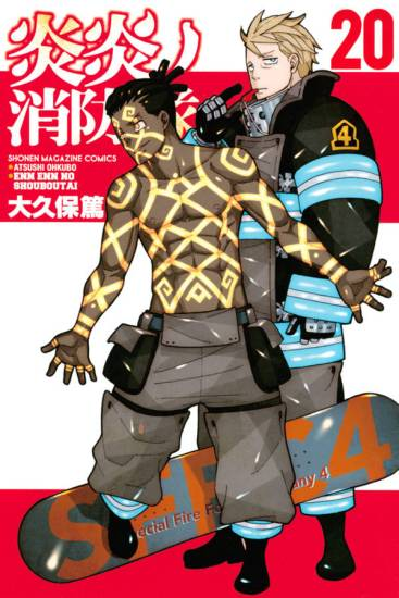 Fire Force #20 vo