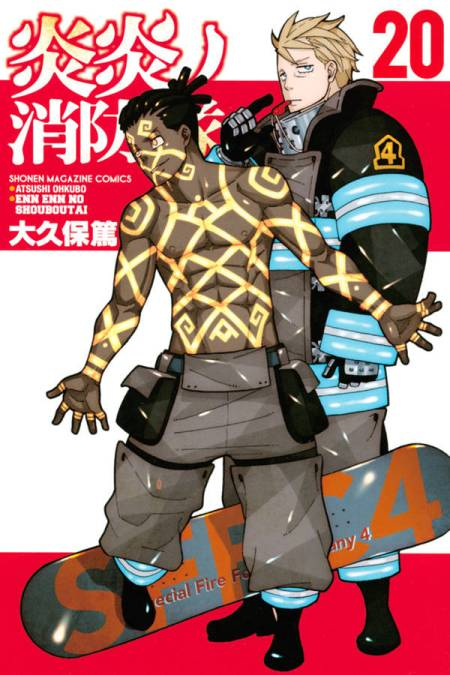 Fire Force 20 vo