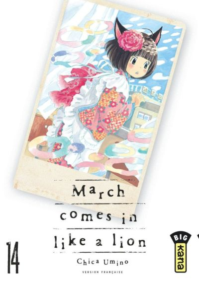 march-comes-in-like-a-lion-14-kana