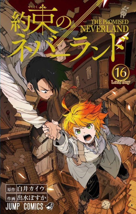 The Promised Neverland #16 vo