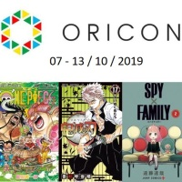 Top Oricon du 7 au 13 octobre 2019