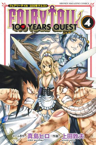 Fairy Tail 100 Years Quest #4 vo