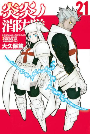 Fire Force 21 vo