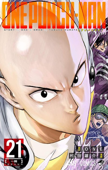 One-Punch Man 21 vo
