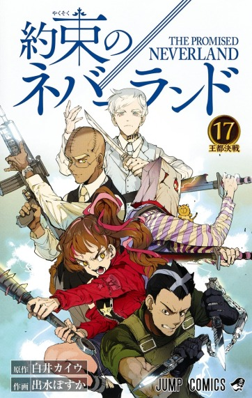 The Promised Neverland #17 vo