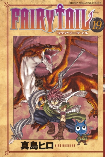 Fairy Tail 19 vo