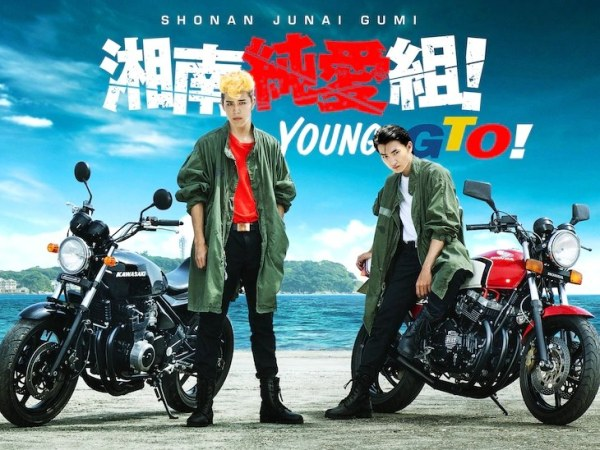 Young GTO drama annonce