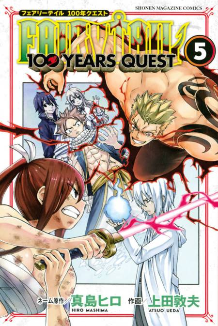 Fairy Tail 100 Years Quest 5 vo
