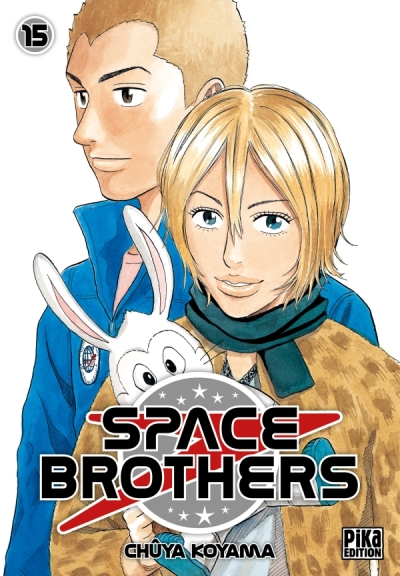 Space Brothers 15 vf