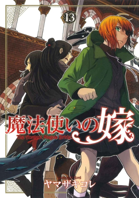 The Ancient Magus Bride 13 vo