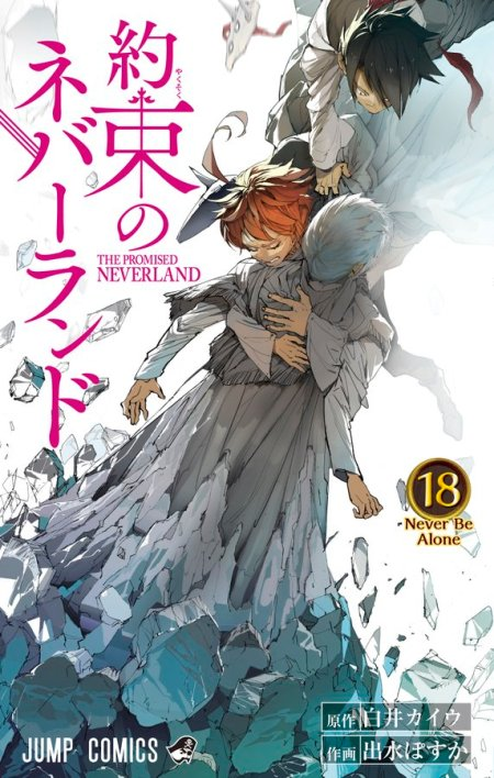 The Promised Neverland 18 vo