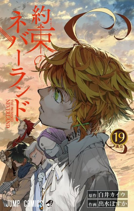 The Promised Neverland 19 vo