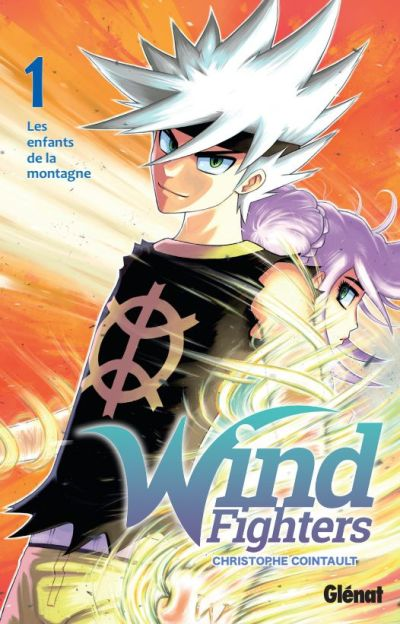 Wind Fighters 1