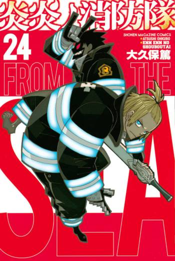 Fire Force 24 vo