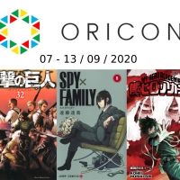 Top Oricon du 7 au 13 septembre 2020